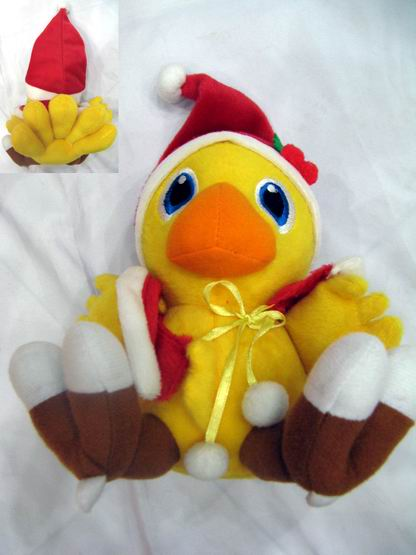 FINAL FANTASY VII 7 CHOCOBO bird PLUSH DOLL #4 / NEW
