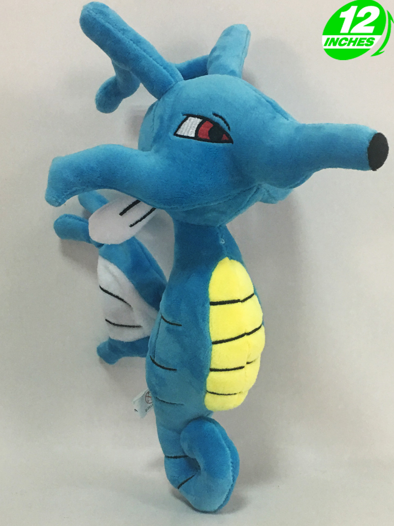 Pokemon Kingdra Plush Doll - PNPL0367 - Anime Products ...