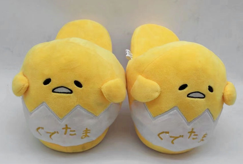 c197204dc11 Gudetama Slippers Shoes - GUSH6279 - Anime Products Wholesale ...