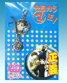 Shaman King phonestrap and keychain - SMKC1192