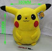 Pokemon Doll (PNPL) - PNDL0002