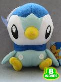 Pokemon Plush Doll - PNPL5761