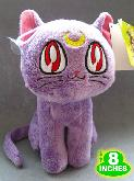 Sailormoon Plush Doll - SMPL2107