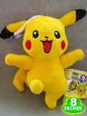 Pokemon Plush Doll - PNPL2812