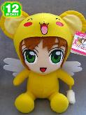 Card Captor Sakura Plush Doll - CCPL2106