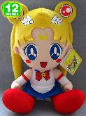 Sailormoon Plush Doll - SMPL0002
