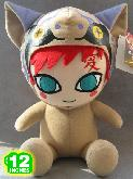 Naruto Plush Doll - NAPL0076