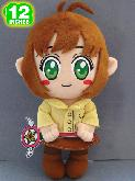Card Captor Sakura Plush Doll - CCPL9009