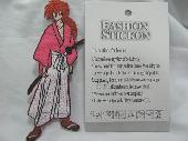 Kenshin Clothes Stickers - KECS5890