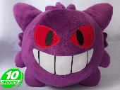 Pokemon Gengar Plush Doll - PNPL8065