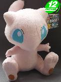 Pokemon Mew Plush Doll