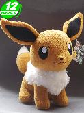Pokemon Eevee Plush Doll - PNPL8045