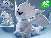 Pokemon RESHIRAM Plush Doll - PNPL1352