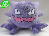 Pokemon Haunter Plush Doll - PNPL6095