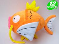 Pokemon Magikarp Plush Doll