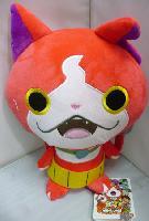 Youkai Watch Plush Doll - YWPL6781