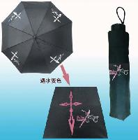 Fate Umbrella - FTUM3176